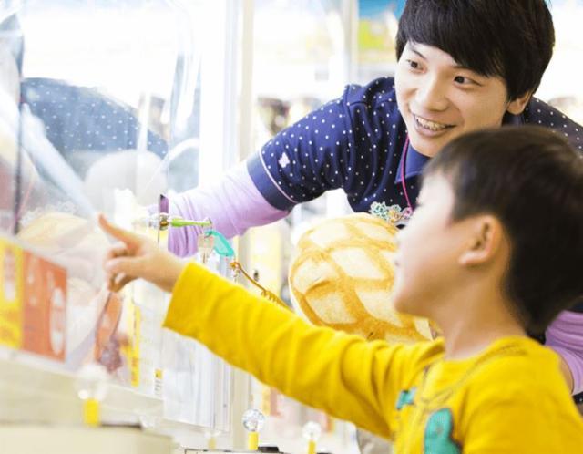 モーリーファンタジー倉賀野店の画像・写真