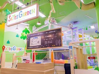スキッズガーデン イオン成田店の画像・写真