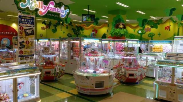 モーリーファンタジー 杜の里店の画像・写真