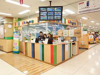 キッズーナ 筑紫野店の画像・写真