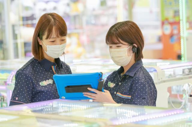 モーリーファンタジー 札幌苗穂店の画像・写真